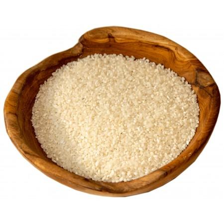 Rýže krmná 1 kg